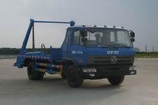 程力威牌CLW5160ZBS4型摆臂式垃圾车