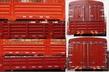 福德牌LT5251CCYBBC0型仓栅式运输车图片