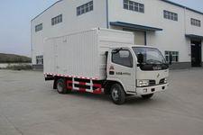 HCQ5040XXYDFA型华通牌厢式运输车图片