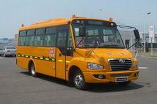 解放37座幼儿园专用校车