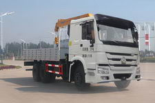 SGZ5250JSQZZ4W58型华威驰乐牌随车起重运输车图片