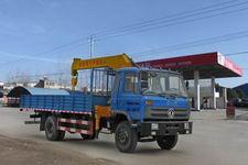 程力威牌CLW5160JSQ4型随车起重运输车
