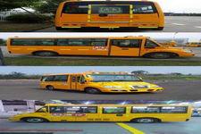 解放牌CA6520PFD81N型幼儿专用校车图片2