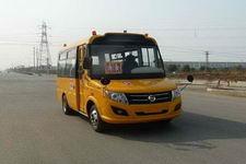 5.1米|10-18座扬子幼儿专用校车(YZK6510YE4C)