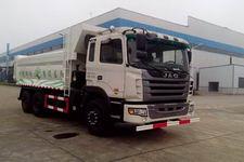 同心牌TX5250ZLJHFC4T5U型自卸式垃圾车