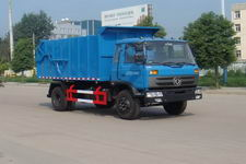 江特牌JDF5160ZDJK4型压缩式对接垃圾车