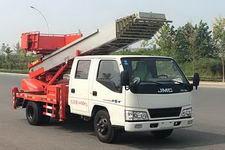 华通牌HCQ5040TBAJX型搬家作业车图片