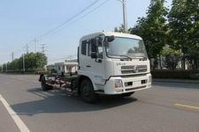 常奇牌ZQS5120ZXX型车厢可卸式垃圾车