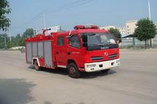 江特牌JDF5081GXFSG25型水罐消防车