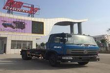 CLQ5161ZXX4楚飞车厢可卸式垃圾车