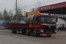CLW5252JSQB4型程力威牌随车起重运输车图片