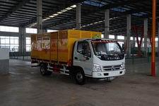 同心牌TX5081XRQ4FT型易燃气体厢式运输车