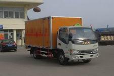 虹宇牌HYS5040XQYH型爆破器材运输车图片