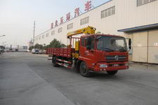 HCQ5166JSQDFL型华通牌随车起重运输车图片