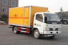 SGZ5048XRQDFA4型华威驰乐牌易燃气体厢式运输车图片