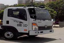 王牌牌CDW1070H2PEV型纯电动载货汽车图片3