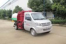 东风小康国五挂桶垃圾车