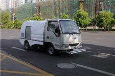 三力牌CGJ5020TYHBEV型纯电动路面养护车图片