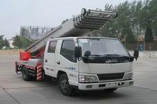 中集牌ZJV5040TBAHBJ型搬家作业车图片