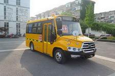 5.5米|10-19座安凯幼儿专用校车(HFF6551KY4)