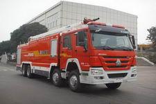 XZJ5411JXFJP20/B3型徐工牌举高喷射消防车图片