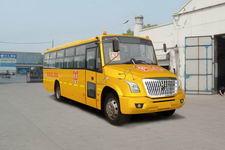 9米|24-42座亚星中小学生专用校车(JS6900XCJ2)