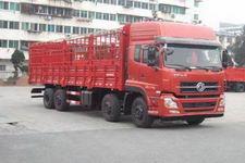 东风商用车国四前四后六仓栅式运输车245-292马力20吨以上(DFL5311CCYAX11B)