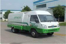 森源牌SMQ5030CTYBEV型纯电动桶装垃圾车图片