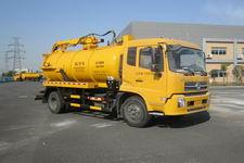 航天泰特牌TAS5160GXW型吸污车