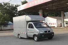國五福田奧鈴T3售貨車帶吧臺外接電源流動餐車的報價