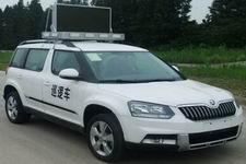 培新牌XH5020TXUDED型巡逻车