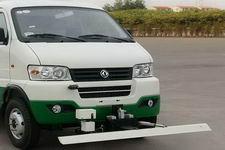 悦达牌YD5031TYHEQBEV型纯电动路面养护车图片2