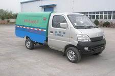 WFA5027ZLJS型金银湖牌自卸式垃圾车图片