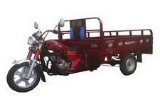 嘉陵牌JH175ZH-2型正三轮摩托车