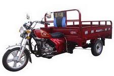 嘉陵牌JH150ZH-2型正三轮摩托车