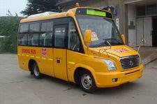5.7米|10-19座亚星小学生专用校车(JS6570XCJ)