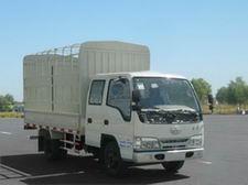 解放牌CA5042CCYE-4B型仓栅式运输车