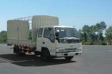 解放牌CA5041CCYER5-4B型仓栅式运输车