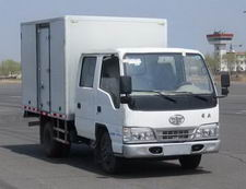 解放牌CA5042XXYEL2-4B型厢式运输车