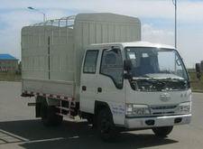 解放牌CA5042CCYK17E4-1型仓栅式运输车