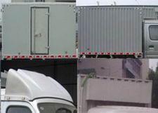 长安牌SC2310XA1G型厢式低速货车图片