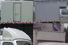 长安牌SC2310WXA1G型厢式低速货车图片