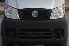 长安牌SC1605WXA1G型厢式低速货车图片