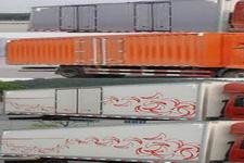 东风牌EQ5252XXYL型厢式运输车图片