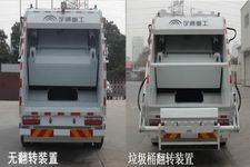 宇通牌YTZ5121ZYS20F型压缩式垃圾车图片