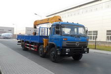 YTZ5252JSQ20F随车起重运输车
