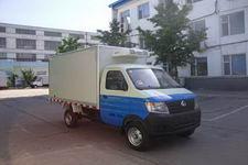 长安神骐CNG油气两用双燃料冷藏车