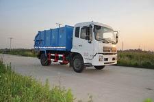 WFA5160ZLJE型金银湖牌自卸式垃圾车图片