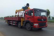SMQ5250JSQ随车起重运输车