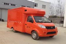 海馬售貨車帶吧臺外接電源流動餐車的報價